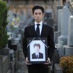 格安葬儀にはどんなタイプがあるの?仏式または神式でご紹介