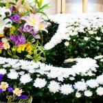 横浜市の斎場で安いところは?家族葬で費用を抑えたいなら